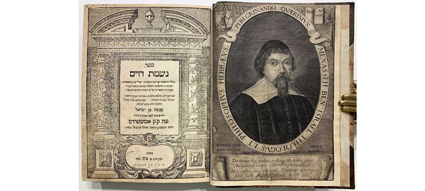 Чисто по-английски: как евреи вернулись в Англию