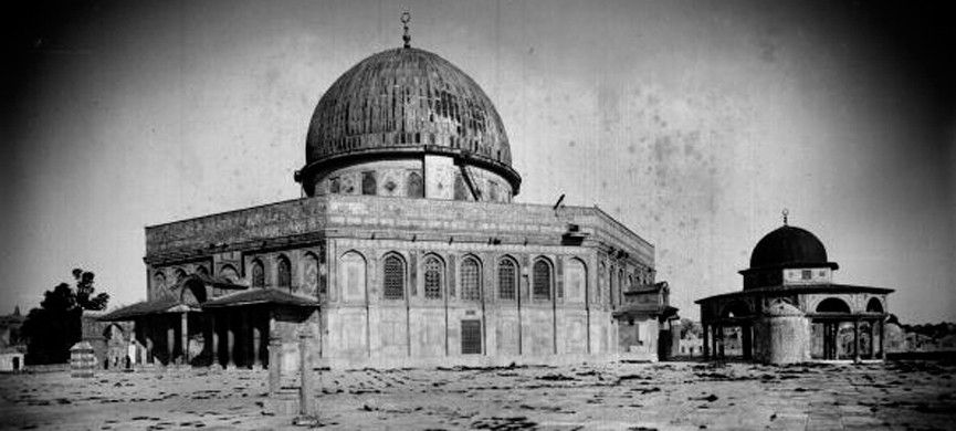 Israel — CIRCA 1900: Jerusalem (Palestine). Dome of the rock and Bab — El-Kible (door of the south), at the beginning of the XXeme century. BOY 6562. (Photo by Boyer/Roger Viollet/Getty Images)