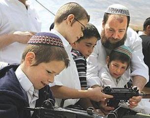 http://www.jewish.ru/israel/days/2016/01/gun_site.jpg