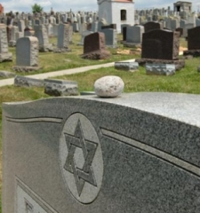 Похороны и поминки — Горские евреи История